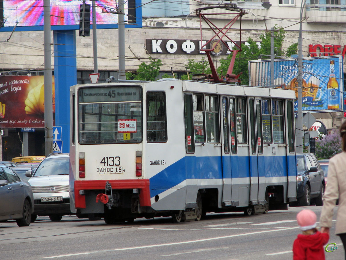 Москва. 71-608К (КТМ-8) №4133