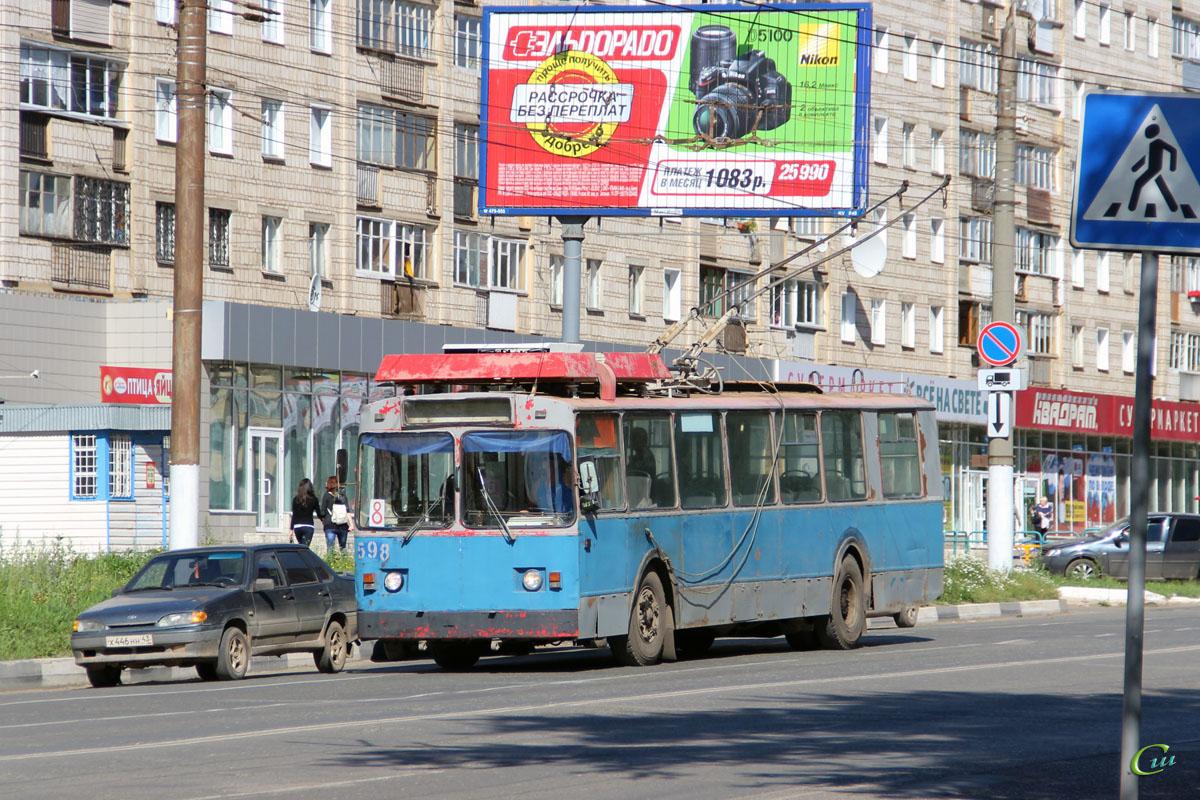 Киров. ЗиУ-682 КР Иваново №598
