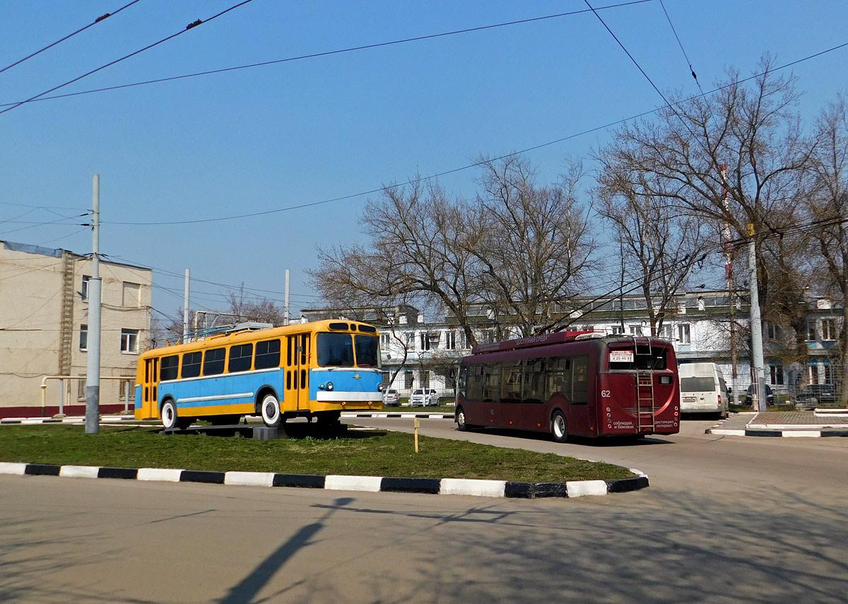 Тула. ЗиУ-5 №43, АКСМ-420 №62