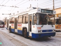 Пермь. ЗиУ-682Г-012 (ЗиУ-682Г0А) №121, БТЗ-5276-04 №139