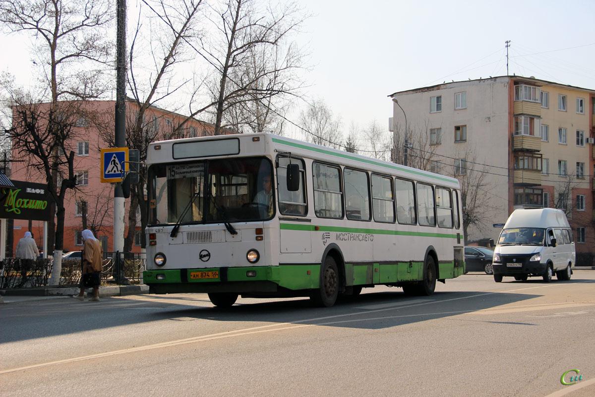 Клин. ЛиАЗ-5256.25 ан874, Луидор-2250 е463уо