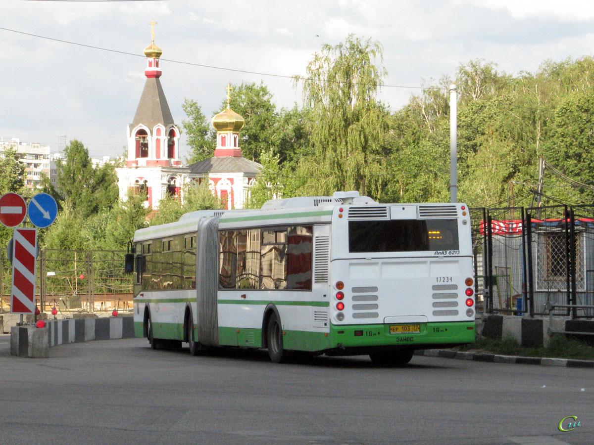 Москва. ЛиАЗ-6213.21 ер103