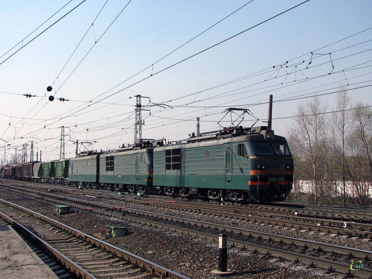 Коломна. ВЛ10к-473, ВЛ10к-916