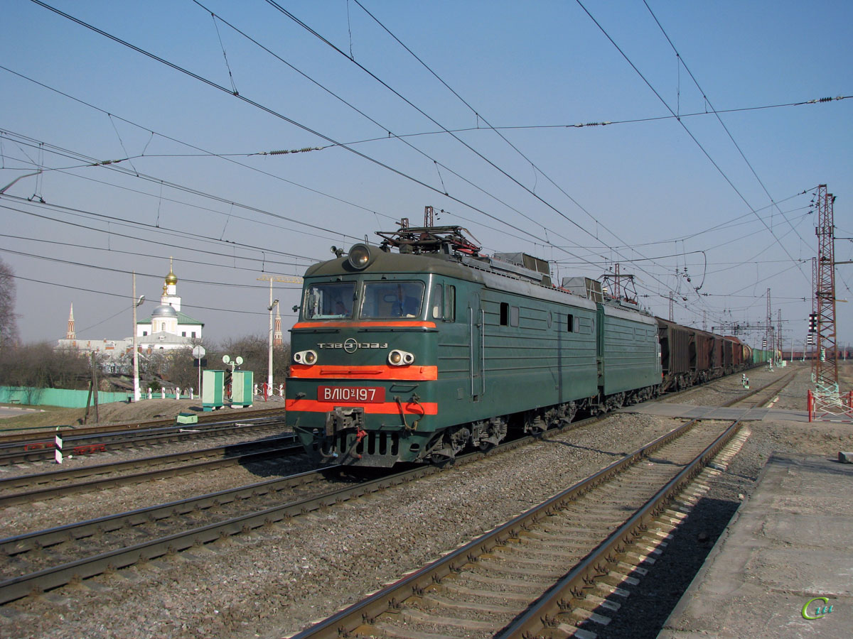 Коломна. ВЛ10у-197