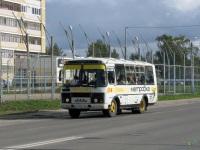 Кострома. ПАЗ-32054 н476ау