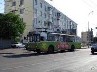 Краснодар. ЗиУ-682В00 №340