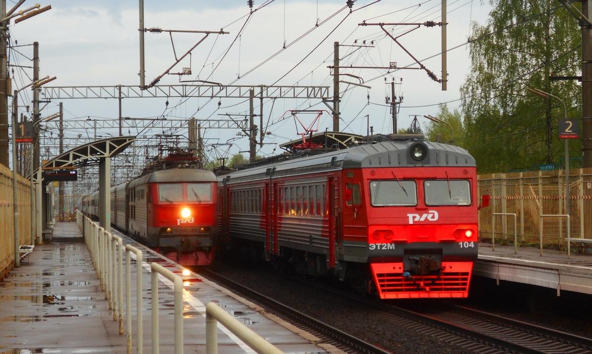 Московская область. ЭТ2М-104, ЧС200-009