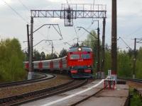 Московская область. ЭД4-0010