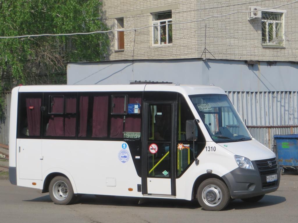 Курган. ГАЗель Next м515мк