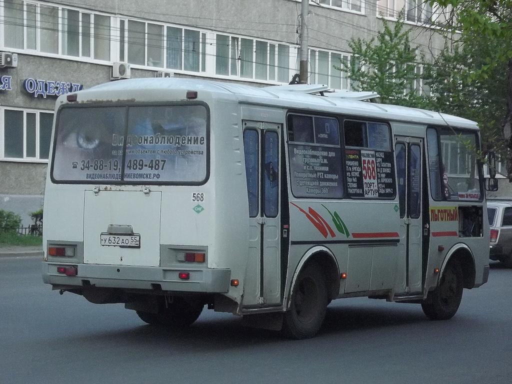 Омск. ПАЗ-32054 у632ао