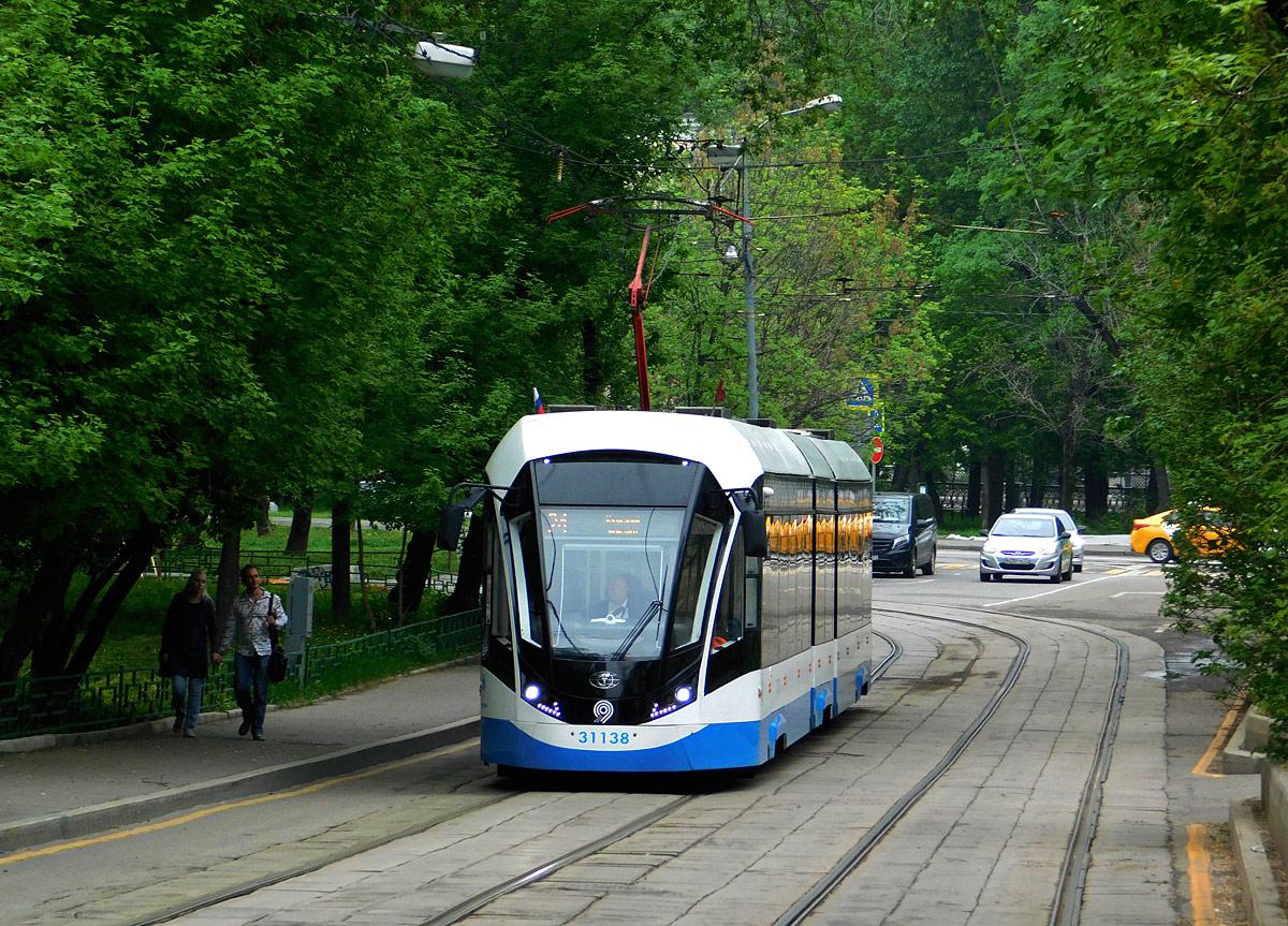 Москва. 71-931М №31138