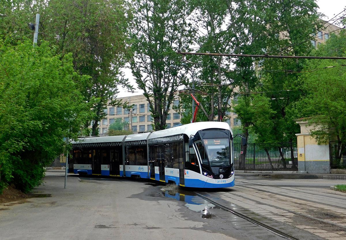 Москва. 71-931М №31192
