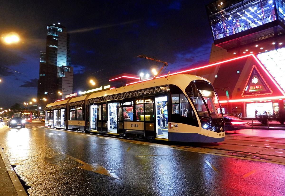 Москва. 71-931М №31185