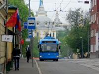 Москва. АКСМ-321 №9823