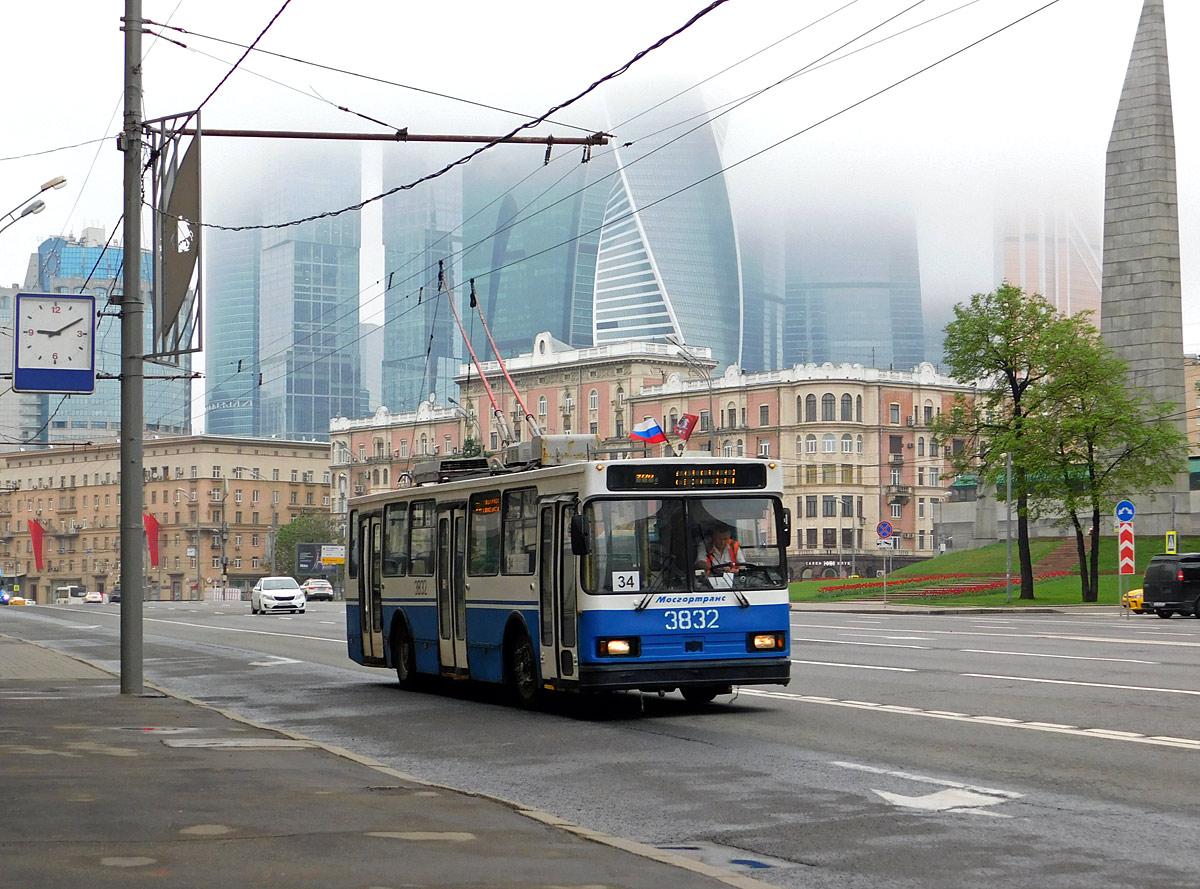 Москва. АКСМ-20101 №3832