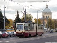 Санкт-Петербург. ЛВС-86К №7055