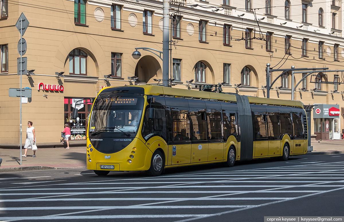 Минск. АКСМ-E433 AP2333-7