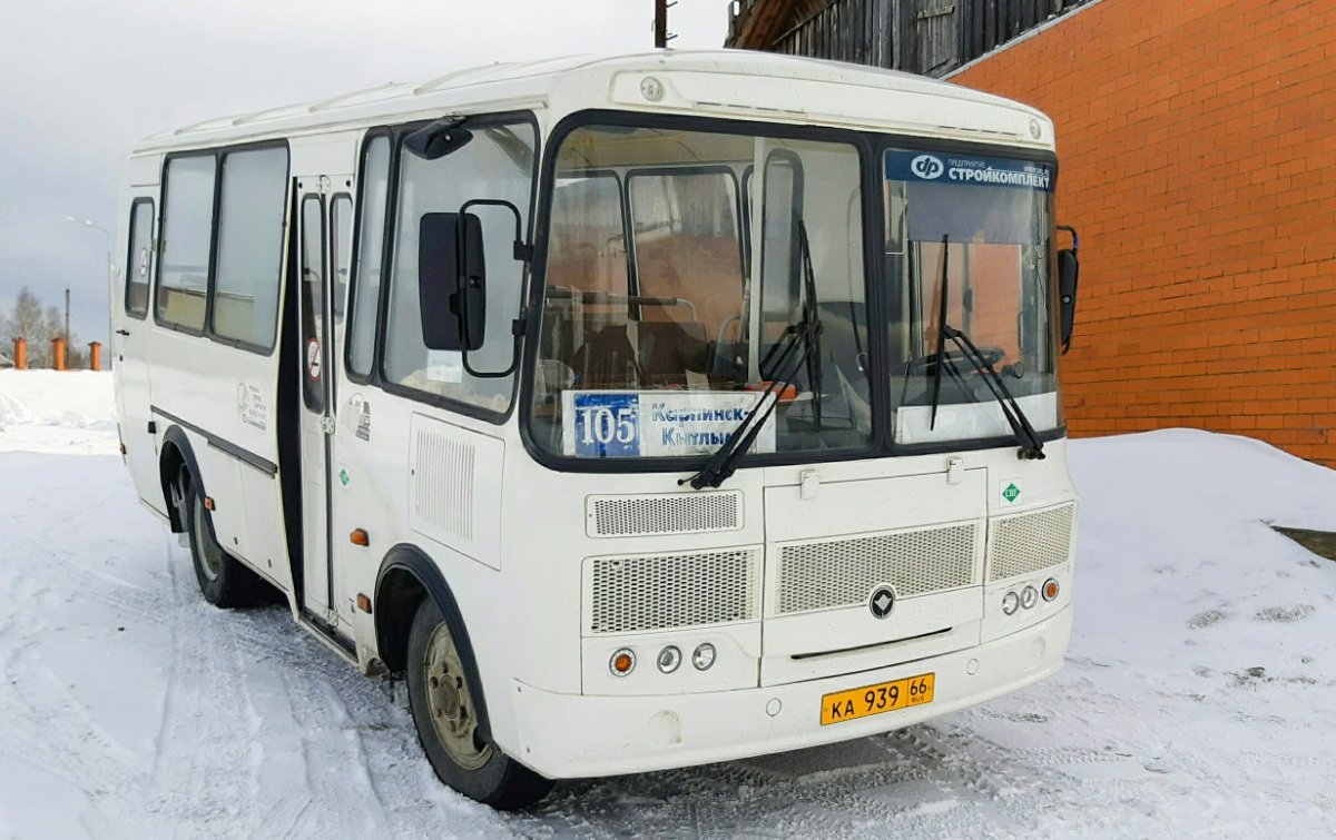 Карпинск. ПАЗ-320530-22 ка939