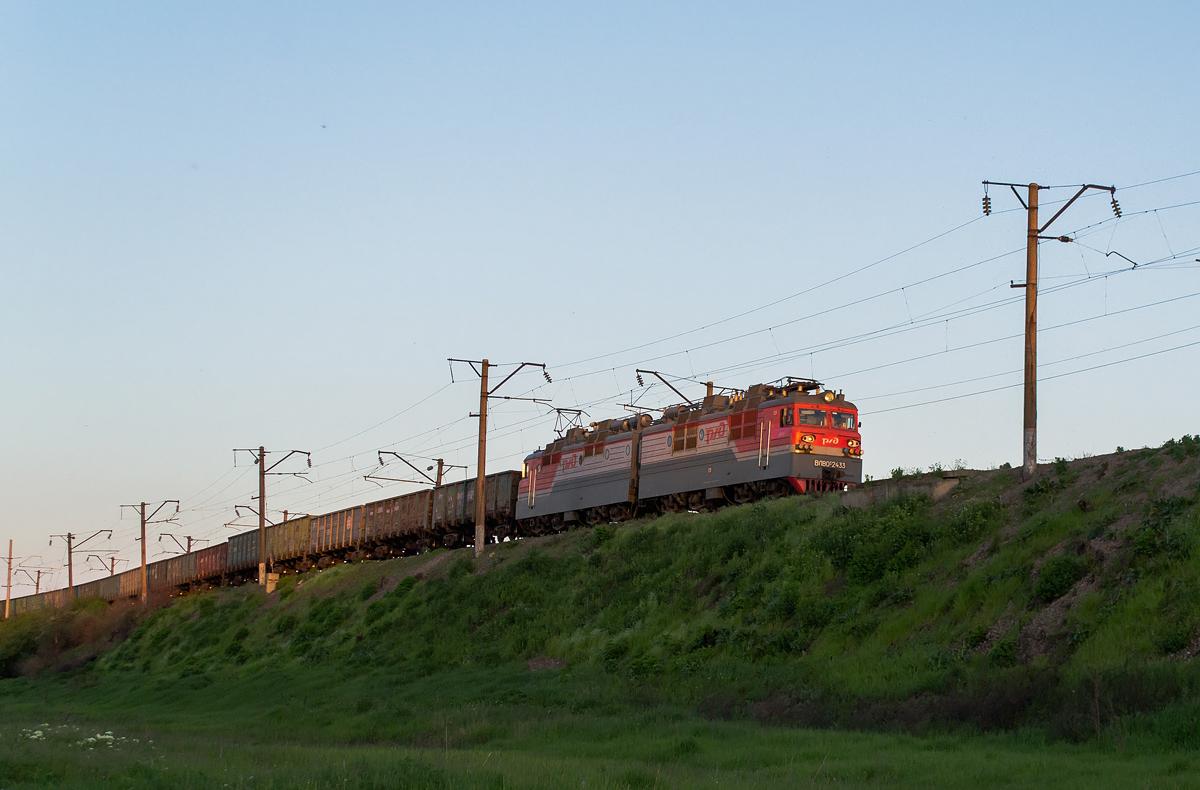 Таганрог. ВЛ80с-2433