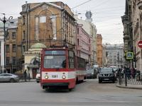 Санкт-Петербург. ЛВС-86К №1081