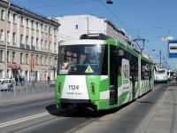 Санкт-Петербург. 71-152 (ЛВС-2005) №1124