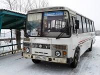 Карпинск. ПАЗ-4234 в809ан