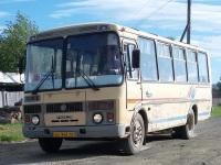 Карпинск. ПАЗ-4234 ка942