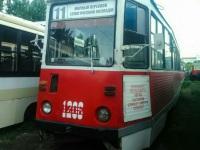 Саратов. 71-605 (КТМ-5) №1206