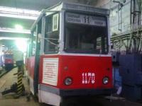 Саратов. 71-605 (КТМ-5) №1170