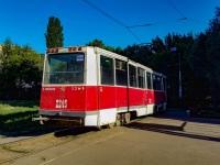 71-605 (КТМ-5) №2245
