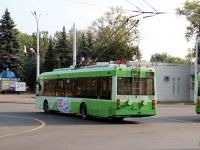 Курск. 1К (АКСМ-321) №026