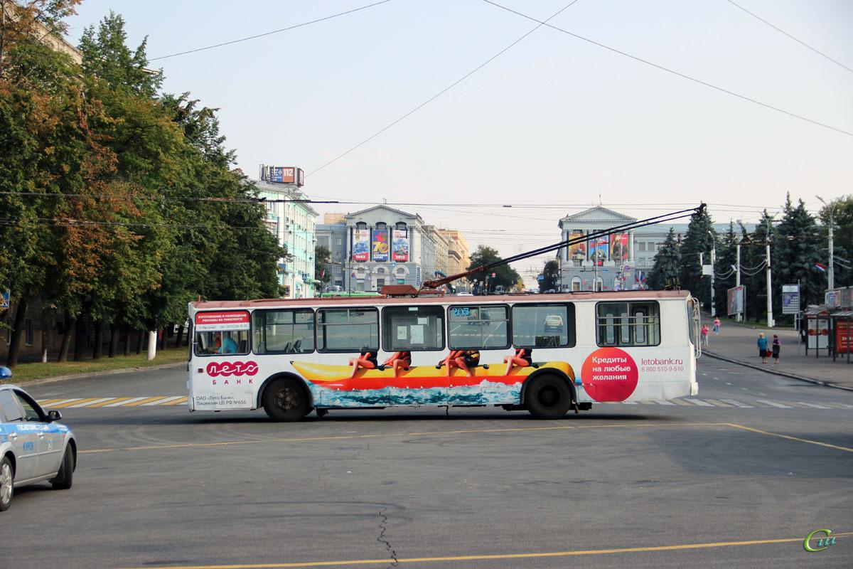 Курск. ЗиУ-682Г00 №205