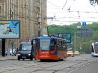Москва. 71-623-02 (КТМ-23) №2623