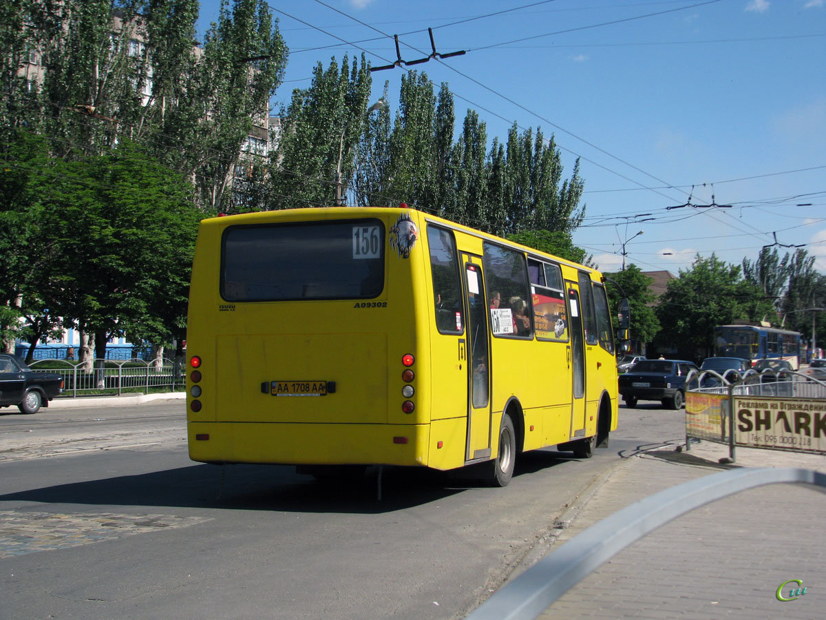Мариуполь. ЧА А09302 AA1708AA