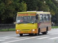 Мытищи. Богдан А09202 вс446