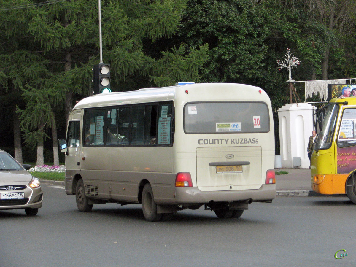 Мытищи. Hyundai County Kuzbass ес508