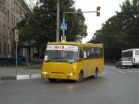 Мытищи. Богдан А09204 ес536
