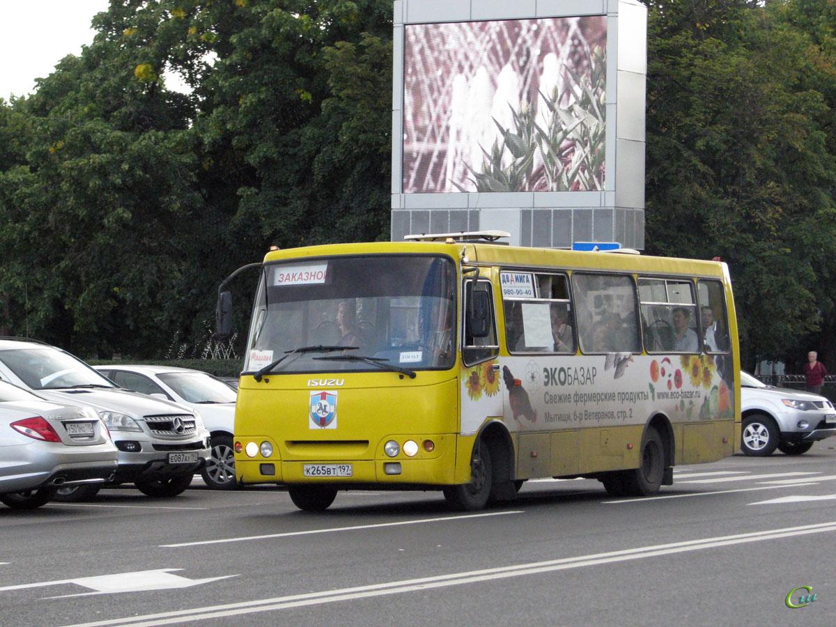 Мытищи. Богдан А09204 к265вт