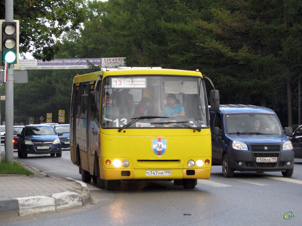 Мытищи. Богдан А09202 о747ум