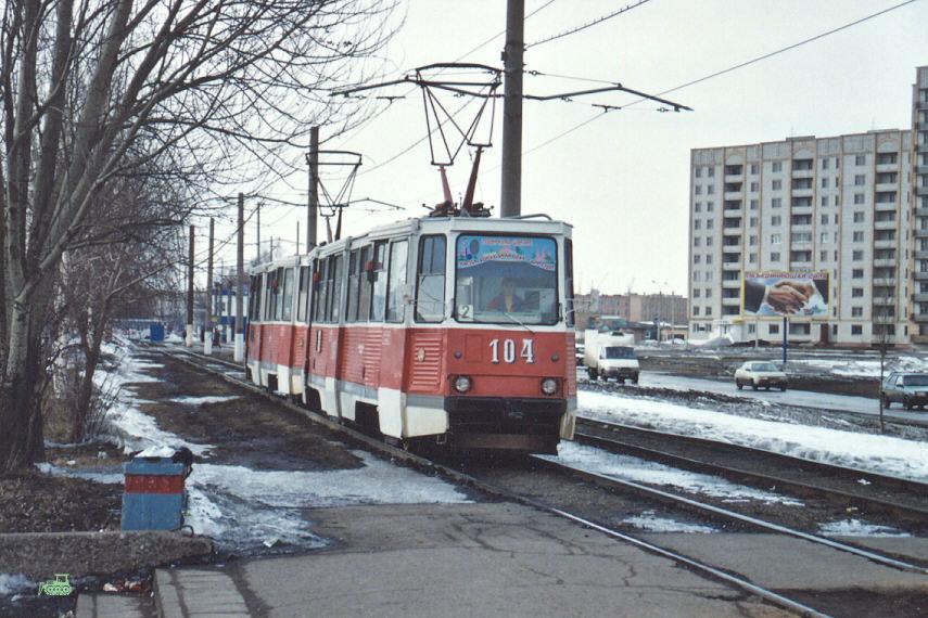 Нижнекамск. 71-605 (КТМ-5) №103, 71-605 (КТМ-5) №104
