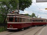 Санкт-Петербург. ЛМ-33 №4275