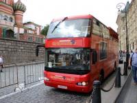 Москва. Higer KLQ6109GS т454рх