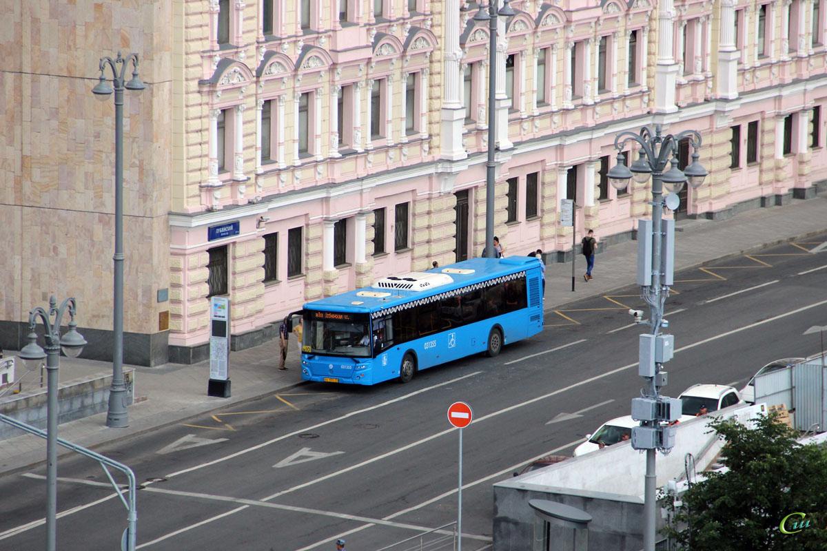 Москва. ЛиАЗ-5292.22 рх171