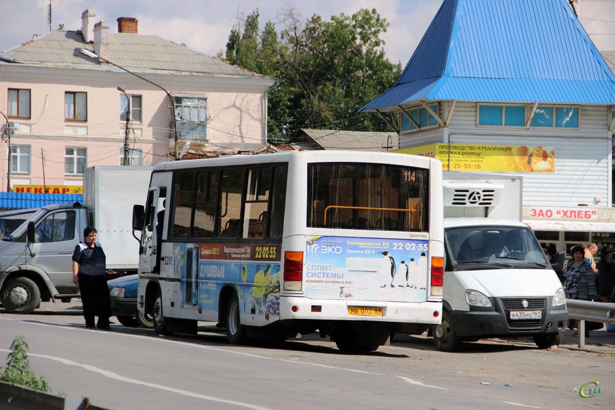 Новочеркасск. ПАЗ-320402 мв003