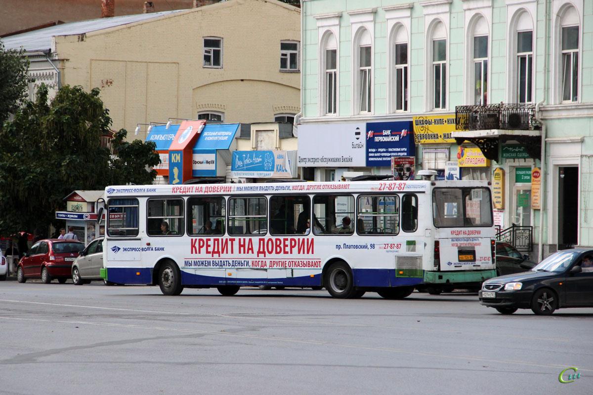 Новочеркасск. ЛиАЗ-5256.35 ка126