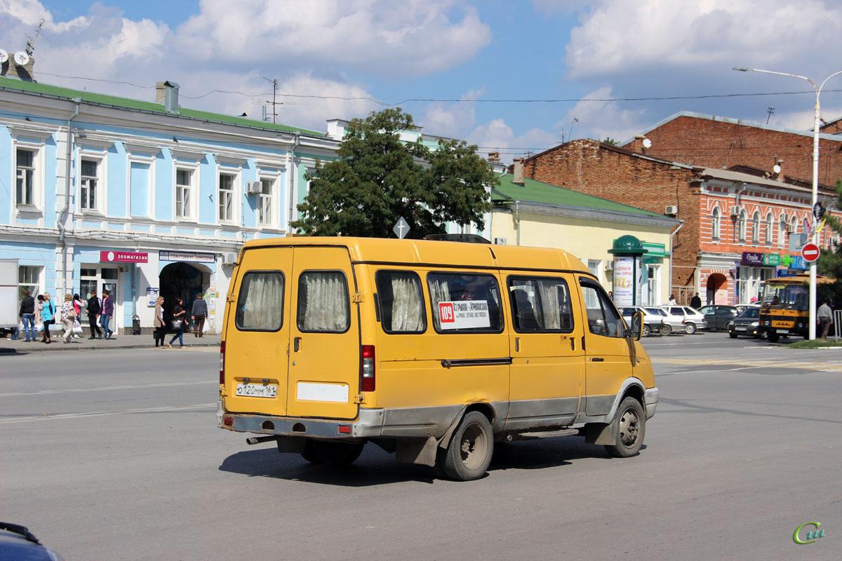 Новочеркасск. ГАЗель (все модификации) о120мм