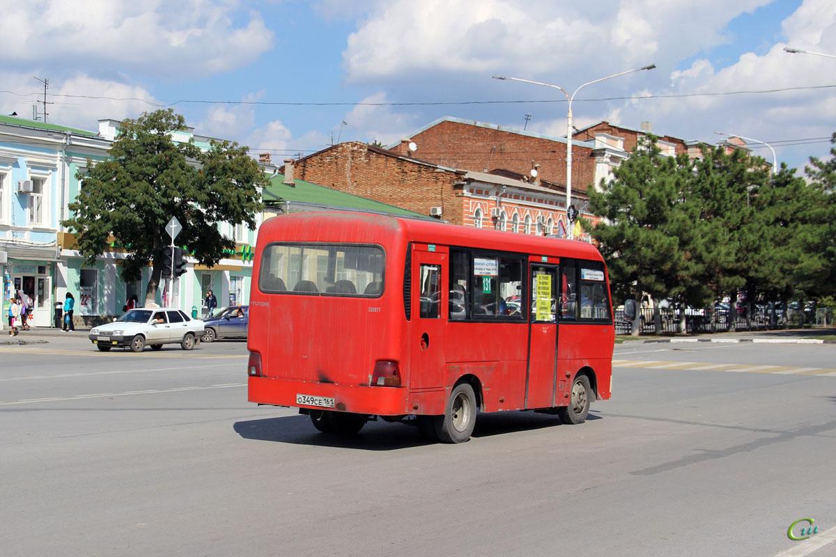 Новочеркасск. Hyundai County SWB о349се
