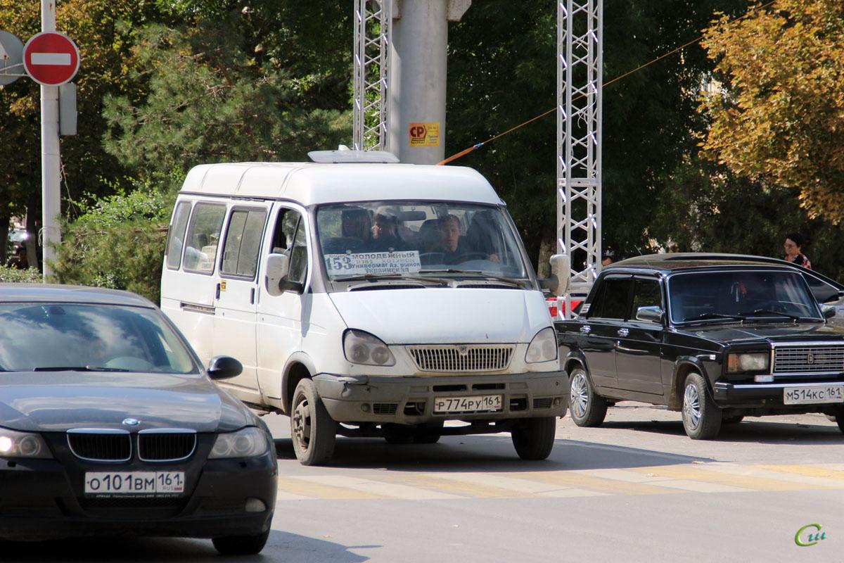 Новочеркасск. ГАЗель (все модификации) р774ру