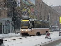 Москва. 71-619К (КТМ-19К) №1283