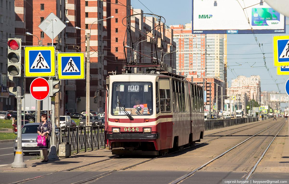 Санкт-Петербург. ЛВС-86К №0646